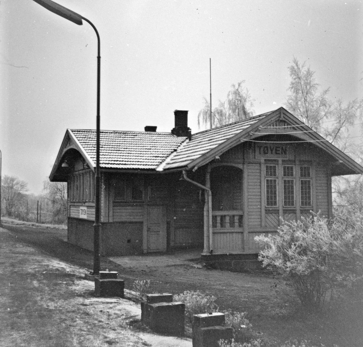 Tøyen stasjon på Gjøvikbanen.
