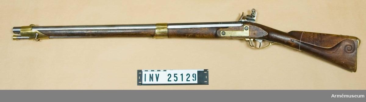 Grupp E II.  Saknar tillverkningsnummer. Tillverkad vid Norrtälje faktori. För gående kustvakt inom Falkenbergs distrikt.