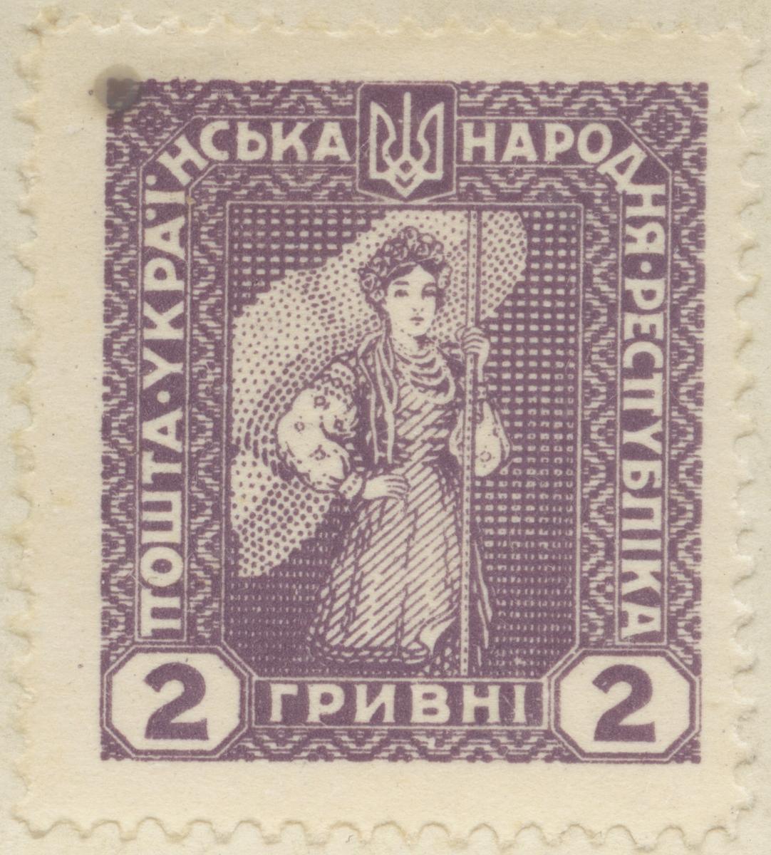 Frimärke ur Gösta Bodmans filatelistiska motivsamling, påbörjad 1950. Frimärke från Ukraina, 1921. Motiv av kvinnodräkt.